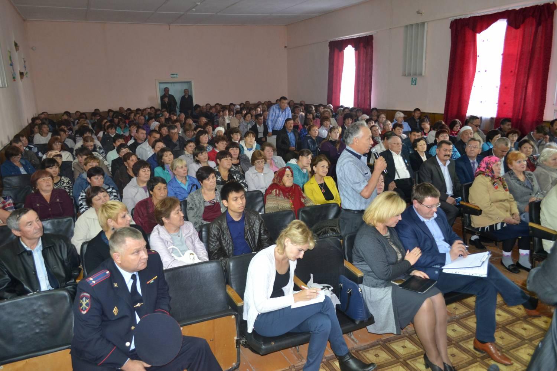 термобелья администрация с афакулевского района качественном термобелье